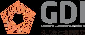 GDI株式会社地熱開発